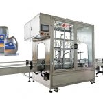 Automatic 4 Head Flowmeter Filling Machine For 20-35L Lubricate Oil Flow Meter Filling Machine